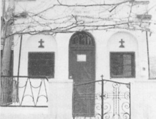 Κοιμητήρια Αγίας Φωτεινής