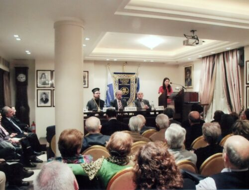 """Εκδήλωση παρουσίασης του βιβλίου της κ. Αγγελικής Δεληκάρη με τίτλο """"Η Αρχιεπισκοπή Αχριδών κατά τον μεσαίωνα"""""""