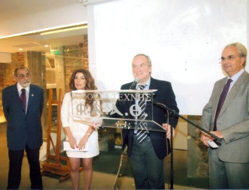 """Τελετή εγκαινίων έκθεσης ζωγραφικής της ΚΩΝΣΤΑΝΤΙΝΑΣ ΒΑΛΕΡΑ με τίτλο """"ΑΝΥΠΟΤΑΚΤΕΣ ΜΑΡΤΥΡΙΕΣ"""""""