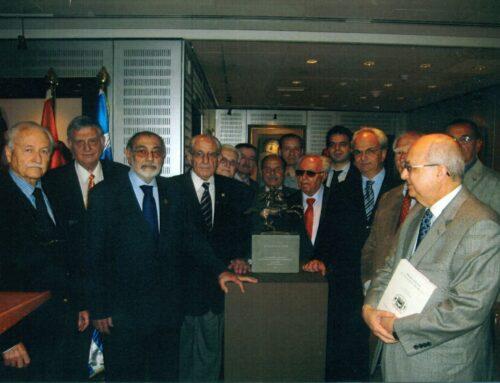 Επίσημη επίσκεψη Μελών του Δ.Σ. της Φ.Α.Α.Θ. στην Βιβλιοθήκη της Αλεξάνδρειας