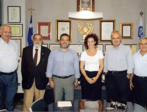 Συνάντηση εργασίας με εκπροσώπους της Χ.Α.Ν.Θ.