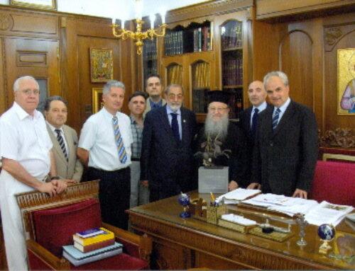 Επίσκεψη του Προέδρου και Μελών του Διοικητικού Συμβουλίου της Φ.Α.Α.Θ. στον Παναγιότατο Μητροπολίτη Θεσσαλονίκης κ.κ. ΑΝΘΙΜΟ