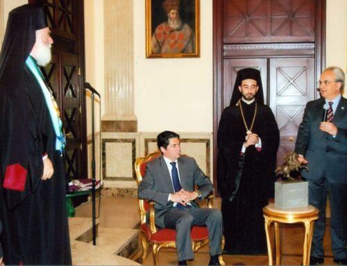 Συνάντηση με τον Πατριάρχη Αλεξανδρείας και πάσης Αφρικής κ.κ. ΘΕΟΔΩΡΟ Β΄