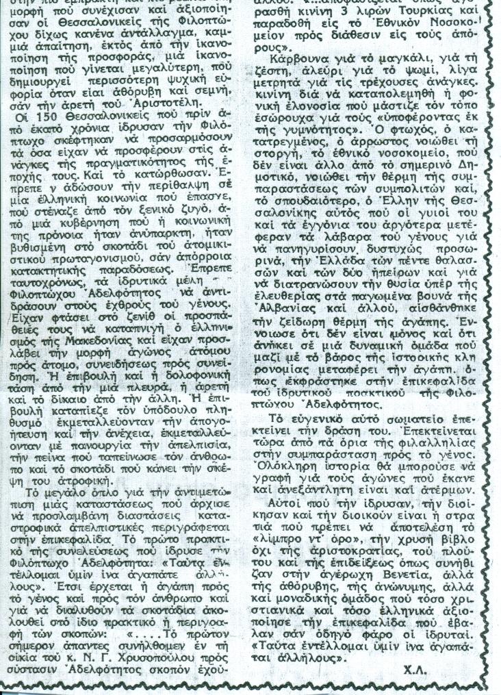 1971 02.jpg