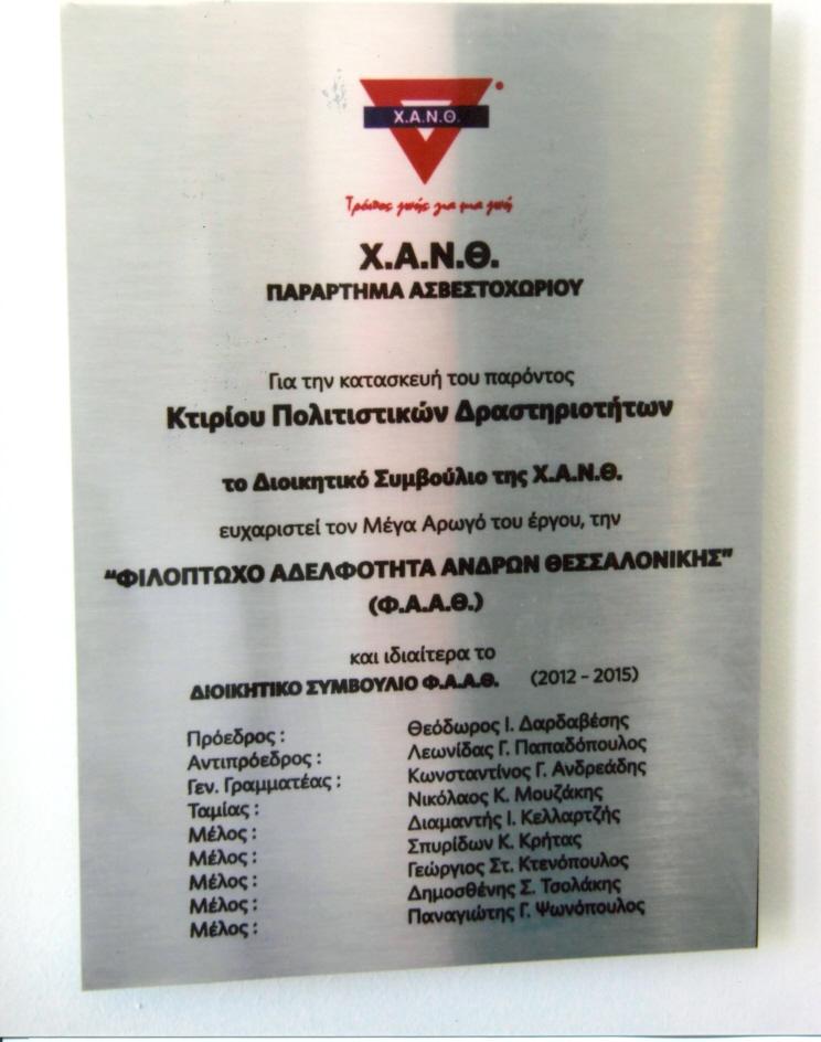 2013-0011