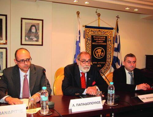 """Διάλεξη του κ. Ιάκωβου Μιχαηλίδη με θέμα """"Μία σημασιολογική για το παρόν αναδρομή στις εξελίξεις του κυπριακού μετά την ανακήρυξη του ψευδοκράτους"""", """"Αίθουσα Εκδηλώσεων Φ.Α.Α.Θ."""", 24 Νοεμβρίου 2015"""