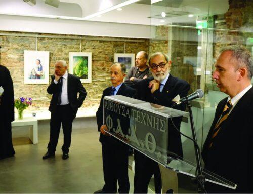 """Έκθεση υδατογραφίας των J.Gallizia, Z.Tianya, A.Wood και Γ. Πολίτη, """"Αίθουσα Τέχνης Φ.Α.Α.Θ."""", 12 – 28 Νοεμβρίου 2015"""