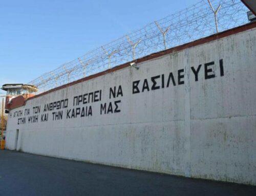 Δωρεά ανεμιστήρων για τις ανάγκες των κρατουμένων του Γενικού Καταστήματος Κράτησης Διαβατών Θεσσαλονίκης_Παρασκευή 19 Ιουλίου 2019_Γ.Κ.Κ. Θεσσαλονίκης, Διαβατά