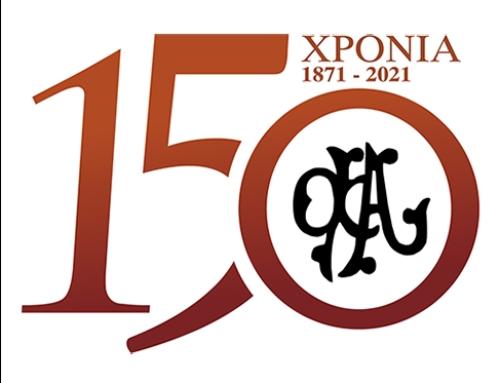 Αναβολή Γενικής Συνέλευσης και Εορτασμός Αγίου Παύλου στο Ναΐδριο της Φιλοπτώχου Αδελφότητος Ανδρών Θεσσαλονίκης_28 – 29 Ιουνίου 2021